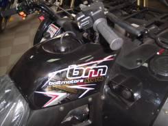 Baltmotors ATV 700. исправен, есть птс, без пробега