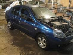 Фланец двигателя системы охлаждения Renault Symbol