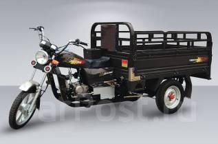 Stels Десна 200 Трицикл. 200 куб. см., исправен, птс, без пробега. Под заказ