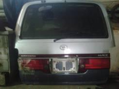 Дверь багажника. Toyota Hiace, KZH100G, KZH106G, KZH106W, KZH110G, KZH116G, KZH120G Двигатель 1KZTE