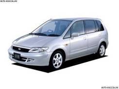 Комплект Фары. Габариты бампер Mazda Premacy, Ford Ixion. Mazda Premacy, CP8W Ford Ixion, CP8WF