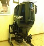 Impulse. 90,00л.с., 4-тактный, бензиновый, нога L (508 мм), Год: 2016 год
