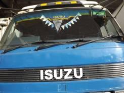 Продается Isuzu V340