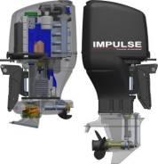 Impulse. 160,00л.с., 4-тактный, бензиновый, нога L (508 мм), Год: 2016 год