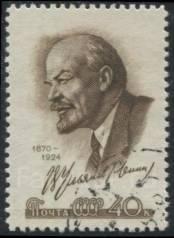 1959г. СССР. Портрет Ленина. Гаш.