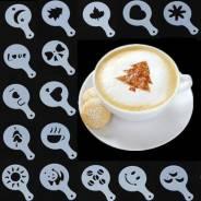 Трафареты для кофе(формы, кофемашина) 16 штук