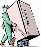 Б. у. холодильник/вывоз. Под заказ
