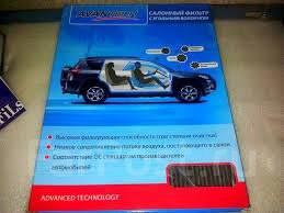 Фильтр воздушный. Honda CR-V, RE3, RE4 Honda Edix, BE8 Двигатели: K24Z1, K24Z4, N22A2, R20A1, R20A2, K24A