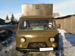 УАЗ 3303 Головастик. УАЗ-3303 грузовой фургон, 2 400 куб. см., 1 000 кг.