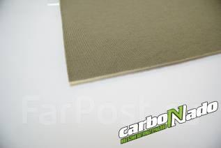 Потолочная ткань на поролоне бежевая(полоска)