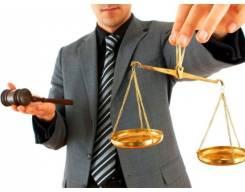 Скорая юридическая помощь. выезд. круглосуточно
