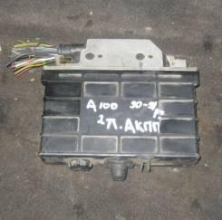 Блок управления автоматом. Audi 100, C4/4A