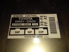 Коробка для блока efi. Toyota Vista, SV41, SV42 Toyota Camry, SV42, SV41 Двигатель 3SFE
