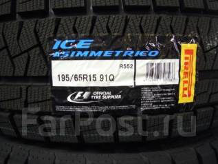 Pirelli Ice Asimmetrico. Зимние, без шипов, 2014 год, без износа, 4 шт