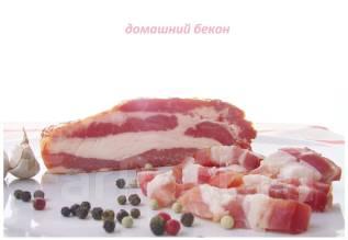 Мясо свинины.