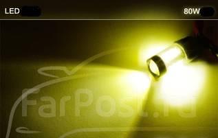 Лампа светодиодная.