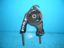 Подушка двигателя. Toyota Succeed, NCP50, NCP58, NCP51 Toyota Probox, NCP51, NCP50, NCP58 Двигатели: 2NZFE, 1NZFE