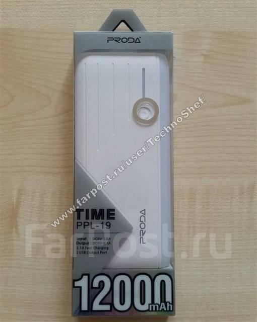 Портативный (внешний) аккумулятор (з у) Power Bank 12000 mAh (белый) -  Охотничье снаряжение во Владивостоке 9cd31222c2b