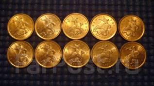 2009 сп 10 копеек лот 10 монет есть отправка