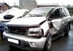 Передний бампер для Шевроле Блейзер (Chevrolet Blazer)