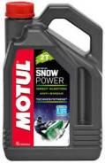 Масло для снегохода Motul Snowpower 2T 4л