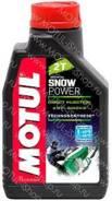 Масло для снегохода Motul Snowpower 2T 1л