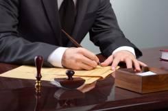 Помощник юриста. Высшее образование, опыт работы 5 лет