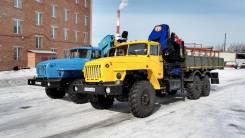Урал. бортовой с манипулятором г. п.7 тон, 2011 г. в., 11 250 куб. см., 10 000 кг.