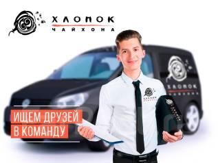 мужчина, вакансии водитель на авто компании предназначенная