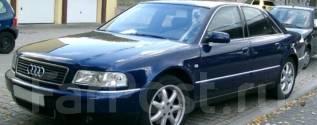 Audi A8. D2, 4 2