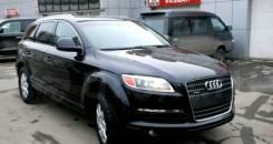 Audi Q7. 7L