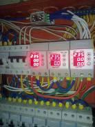 Аварийный срочный вызов электрика Круглосуточно Хабаровск.