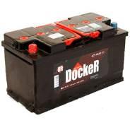 Docker. 90 А.ч., производство Россия