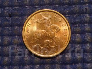 2003 сп 50 копеек лот из 1 монет есть отправка