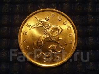 2005 сп 50 копеек лот из 1 монет штемпельный блеск есть отправка