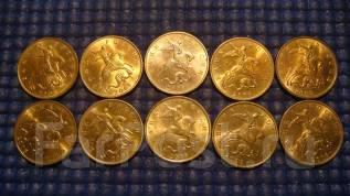 2005 м 50 копеек лот из 10 монет штемпельный блеск есть отправка