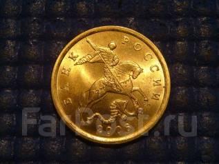 Не магнит 2006 сп 50 копеек лот из 1 монет есть отправка