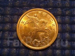 Магнит 2006 сп 50 копеек лот из 1 монет есть отправка