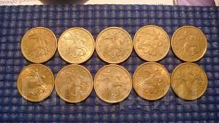 2009 сп 50 копеек лот из 10 монет есть отправка