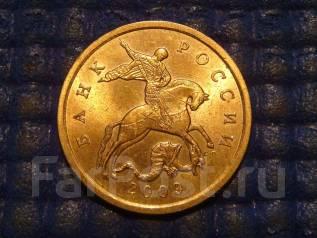 2009 сп 50 копеек лот из 1 монет есть отправка