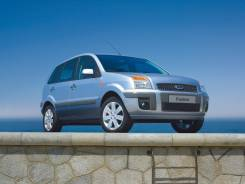 Ford Fusion. CBK