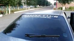Наклейка. Nissan Skyline