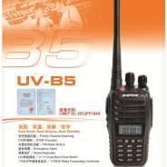 Baofeng UV-B5 Два рабочих Диапазона частот 136-174 и 400-480 МГц
