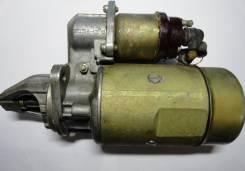 Стартер СТ230Б для ГАЗ-24 (Сделано в СССР)