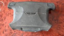 Подушка безопасности. Mitsubishi Sigma