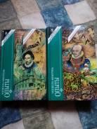 Книги Монтень 2 тома