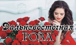 Продавец-флорист. ИП Дербенева. Бульвар Озёрный 16