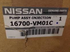 Топливный насос высокого давления. Nissan