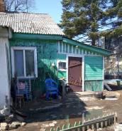 Дом + 8 соток на Седанке. Улица Семирадского 2, р-н Седанка, площадь дома 44 кв.м., электричество 10 кВт, отопление электрическое, от агентства недви...
