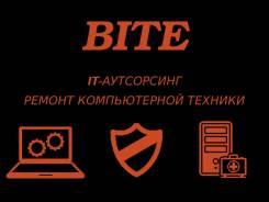 Услуги IT-аутсорсинга, системного администратора